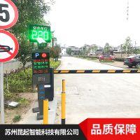 江苏昆起停车场智能识别系统一体机厂家直销