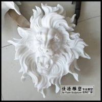 汉白玉喷水狮子头壁挂流水墙兽头摆件