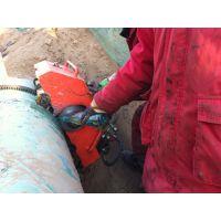 中国天然气管道防爆冷切割技术、成品油管道防爆冷切割技术 18733726945