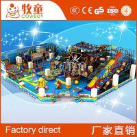 广州牧童淘气堡配件器材室内儿童乐园游乐设施定制批发