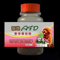 宠物罐头食品贴纸 宠物专用沐浴露标签 厂家直销 可覆光膜 光油