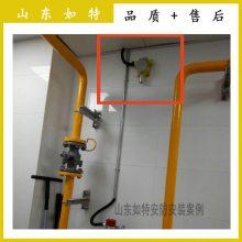天然气泄漏及时报警器可联动电磁阀固定式安装