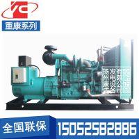 300KW电子无刷重庆柴油发电机 重庆康明斯KTA19-G2柴油发电机