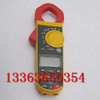 F319手持钳式万用表 高精度维修测量数字钳形表电工仪器仪表汇能