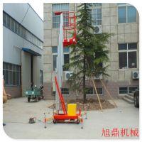 旭鼎SJYL0.2--10铝合金移动式高空升降作业平台
