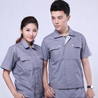 云南工作服价格、优质工作服定做、劳保服采购