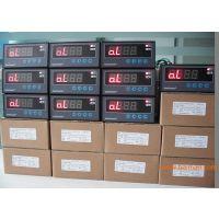 单通道热工表CH6数显仪表万能信号输入压力温度流量报警调节控制加热ConTronix多功能控制器