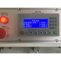 南京不锈钢外抽真空机(JZK-600W)嘉拓包装,适合大产品抽真空封口!