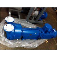防爆西门子真空泵2BV61110KE00-7P NASH真空机组配防爆电机|止回阀|换热器|水箱