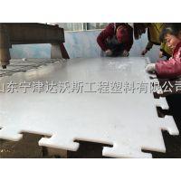 仿真冰溜冰场提供整套设施_常年供应正规厂家