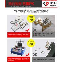 广西金属粉末冶金平板电脑转轴|0度40度80度自锁 超长寿命|TS-606-11