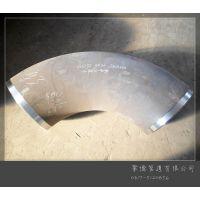 聚德管道直销合金钢1Cr9Mo弯头 国标对焊 可来图定制