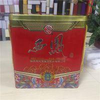 山东酒盒包装厂家直供各种白酒包装盒新款白酒铁盒