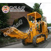 山东恒旺 ZCY系列侧卸装岩机 高性能产品质量好