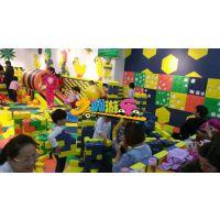 EPP积木玩具 可多种组装形状 儿童娱乐性强 材质软 安全性高 环保