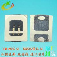 led2835紫光灯珠 395nm双芯紫光贴片灯珠 led深圳厂家直销