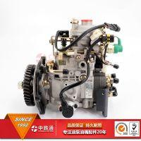 发动机高压油泵NP-VE4/11F1800LNP2495