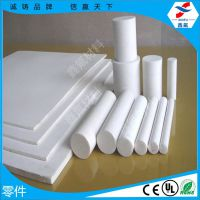 铁氟龙耐磨件PTFE、PVDF棒材、板材、聚四氟乙烯管
