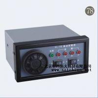 中西dyp 漏油报警器 型号:CW58-SL-1B库号:M360515