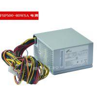 全汉FSP500-60WSA 2U服务器电源全新2U工控机箱电源额定功率500W