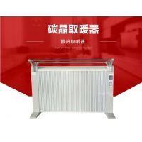 """百旗厂家直销碳晶电暖器、碳纤维电暖器,承接政府""""煤改电""""工程"""