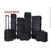供应防震器械箱/防潮仪器箱/塑料工具箱/装备器材携行箱764830