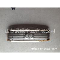 供应丰田陆地巡洋舰FJ100'2005-2006年汽车中网