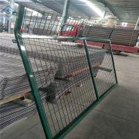 贵州世腾边框护栏网隔离栅道路围网养殖网厂家直销