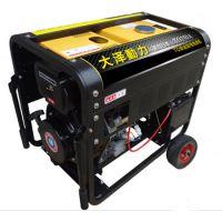 供应190A柴油发电电焊一体机