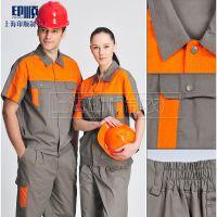 工厂制作定制夏季工作服长袖劳保服男女工装工厂工作服拼色工程服