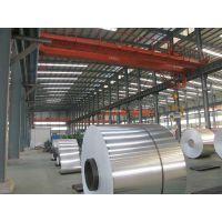 哪里生产的1060铝卷?济南恒诚铝业质量好价格***低