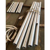 N06600板材管材N06600棒料锻件