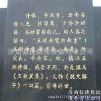 大型雕刻机厂家直销1325重型石材雕刻机,墓碑玉石栏板浮雕机