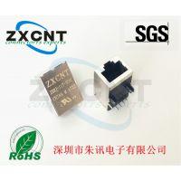 RJ45百兆滤波器反口无灯HR901101A网口,ZXCNT供应RJ45网络插座