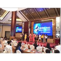 西安永聚结礼仪庆典专业舞美搭建,周年庆典礼仪模特节目表演
