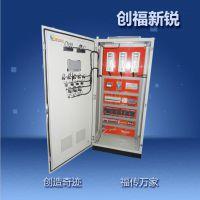 2017新品 北京配电柜厂家供应 自动化成套配电控制柜设备 创福新锐厂家定制