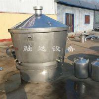 曲阜酿酒设备厂 100斤酿酒设备多少钱 直烧式造酒设备
