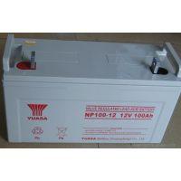 汤浅蓄电池NP24-12/天津汤浅蓄电池/最低报价
