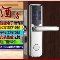 郑州东建材做宾馆锁批发的金点锁业电话多少呢?