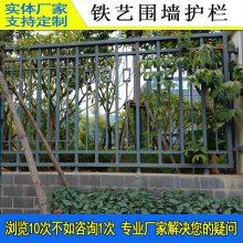 海口烤漆防护栏定制 三亚汽车站金属围栏 酒店隔离栏厂家