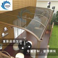 河北固安订做名豪s-09铝合金遮阳棚楼顶档雨棚户外露台棚阳台防雨蓬雨搭透明耐力板雨棚