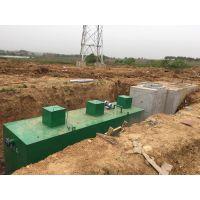 信阳市养猪场 养鸡场 养鸭场 养牛场地埋式一体化污水处理成套设备 直销