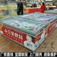 雪锐龙超市组合岛柜冷冻柜展示柜商用海鲜水饺丸子玻璃门冰柜