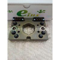 EINS 快速交换夹具OX-SBEI 140211