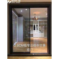 窄框推拉门价格|窄框铝合金门窗厂家