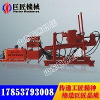 ZDY-1250煤矿用全液压坑道钻机华夏巨匠200米探水钻直销