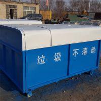 环保必备 环卫垃圾箱 垃圾中转箱 厂家批发