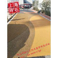 上海拜石bes供应洗出石优质透露骨料透水混凝土_彩色石子胶粘石透水路面