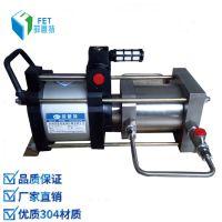 氧气增压泵 气动氧气泵 20Mpa安全可靠