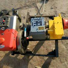霸州机动卷扬机 5吨牵引力机 柴油绞盘 电力绞磨机 洪涛保修|